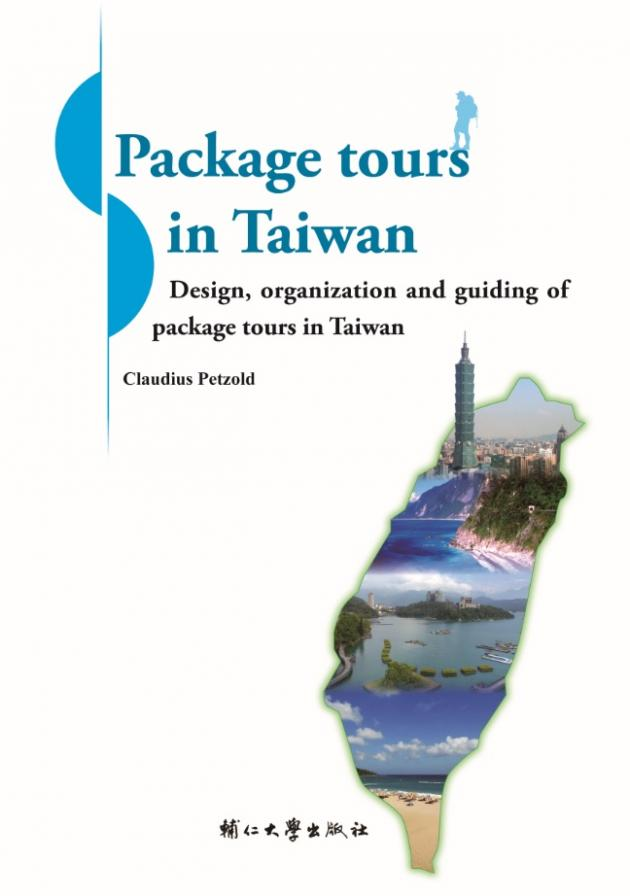 Package tours in Taiwan 1
